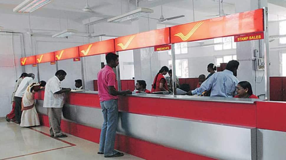 પોસ્ટ ઓફિસની શાનદાર સ્કીમ, 200 રૂપિયામાં ખોલો ખાતું, મળશે બેંક કરતાં વધુ રિટર્ન