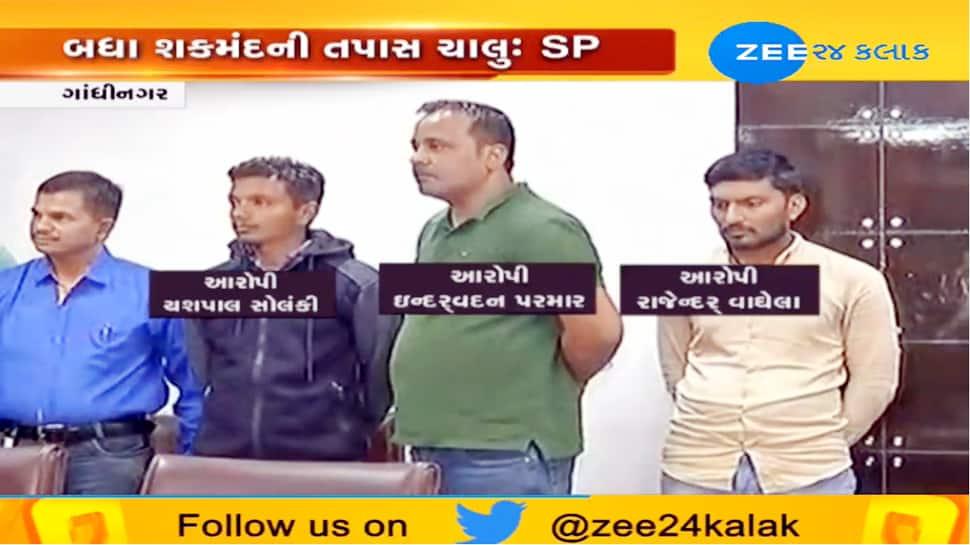 પેપર લીક કૌભાંડમાં પોલીસે કર્યા ખુલાસા, જાણો કઇ રીતે આન્સર સીટ પહોંચી ગુજરાત