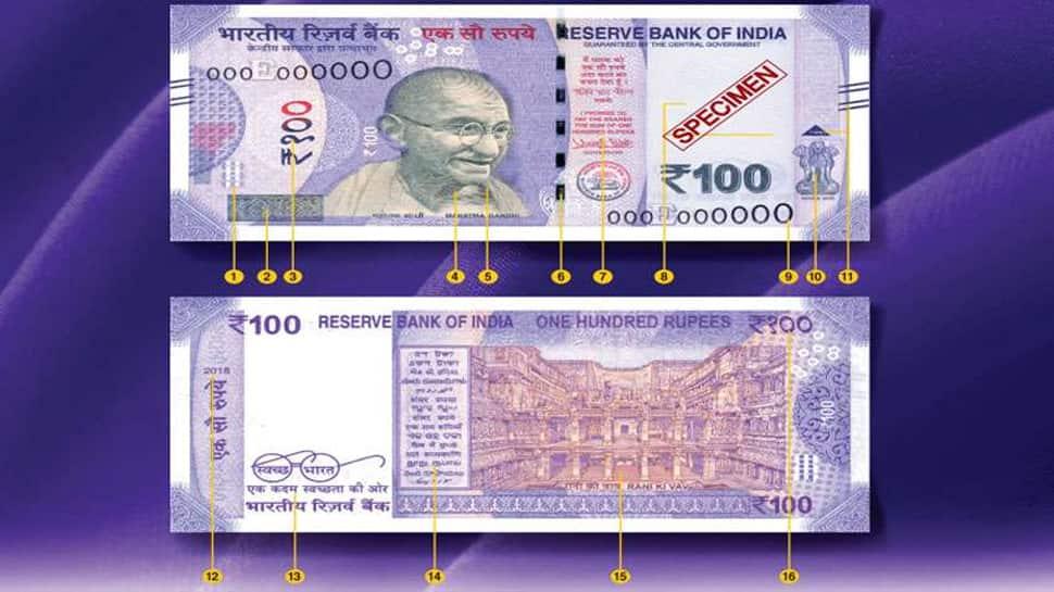 RBI ટૂંક સમયમાં બહાર પાડશે 100 રૂપિયાની નવી નોટ, આ હશે ખાસિયતો