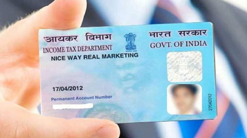 PAN CARD: પાન કાર્ડમાં ભૂલ છે? હવે ઘરે બેસીને પણ તમે સુધારો કરી શકશો, જાણો સરળ રસ્તો