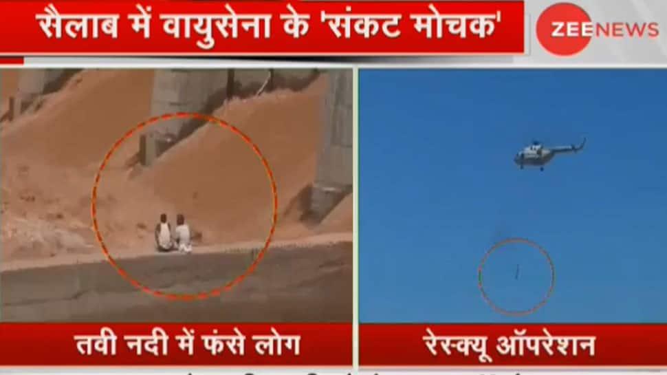 VIDEO: નદીમાં અચાનક જળસ્તર વધી ગયું, IAFએ દિલધડક રેસ્ક્યુ ઓપેરેશન કરી 2 લોકોને બચાવ્યાં