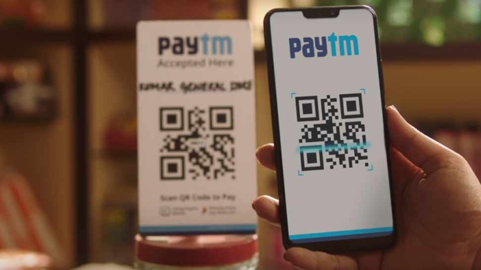 News Required For Paytm Users, This Will Be Empty Your Account