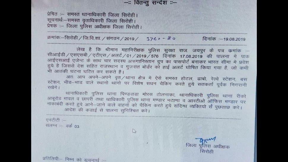 4 આતંકીઓ ISI એજન્ટ સાથે ભારતમાં ઘૂસ્યા, રાજસ્થાન-ગુજરાત બોર્ડર સહિત સમગ્ર દેશમાં હાઈ અલર્ટ