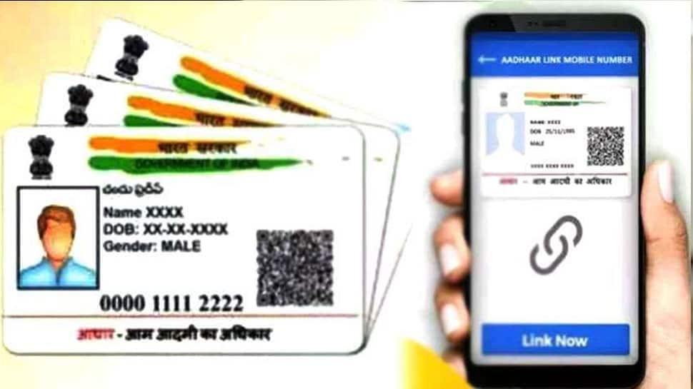 હવે ચપટી વગાડતા Aadhaar Cardમાં નામ, જન્મતારીખ બદલી શકશો, કરો આ કામ