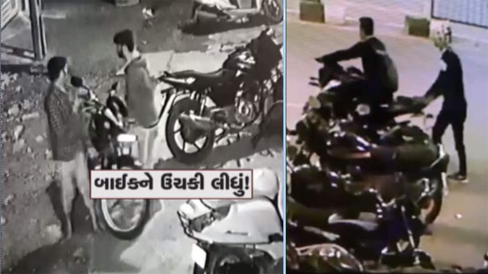 બાઈક ચોરીની 2 ઘટનાના CCTV : તસ્કરોએ લોક તોડવાની પણ તસ્દી ન લીધી, હાથથી ઉંચકીને ઉપાડી ગયા...