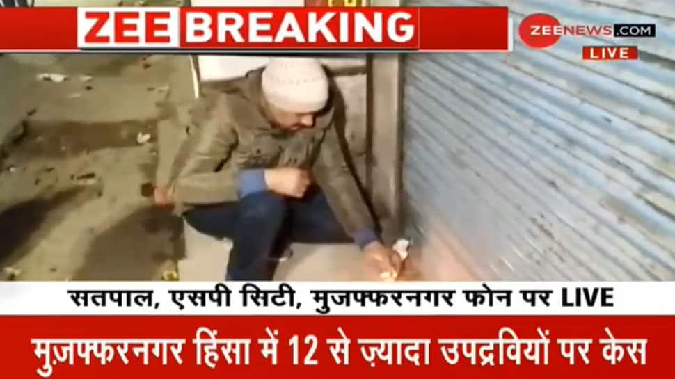 UP: હિંસા ફેલાવનારાઓ પર કડક કાર્યવાહી, મુઝફ્ફરનગરમાં ઉપદ્રવીઓની 47 દુકાન સીલ