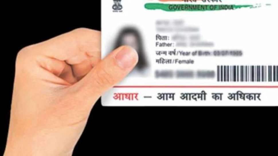 Aadhar Cardમાં માહિતી બદલાવવી છે તો ટેન્શન લેવાની જરૂર નથી, અપનાવો આ સરળ રસ્તો