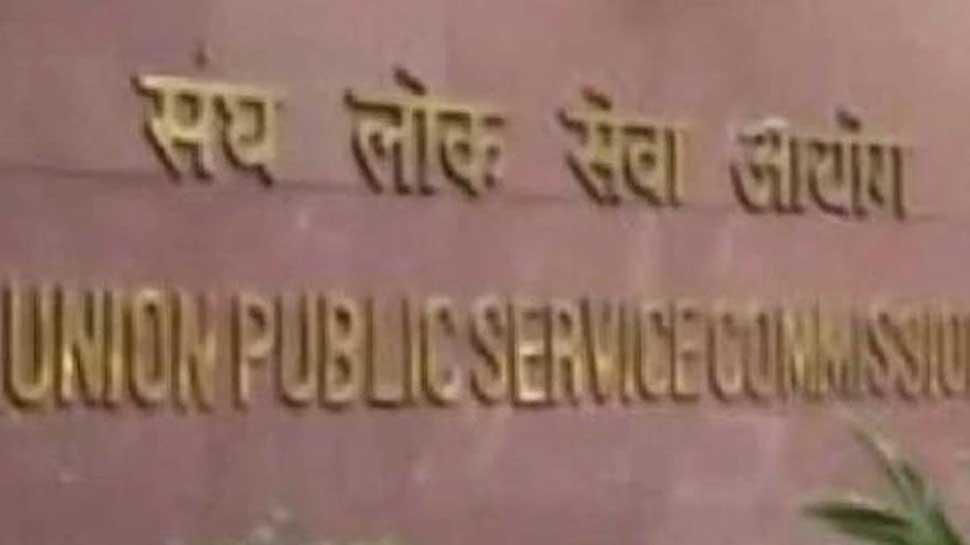 government jobs: UPSC Notification 2020 યુપીએસસી સેવા આયોગનું નોટિફિકેશન જારી, 796 જગ્યા માટે થશે ભરતી
