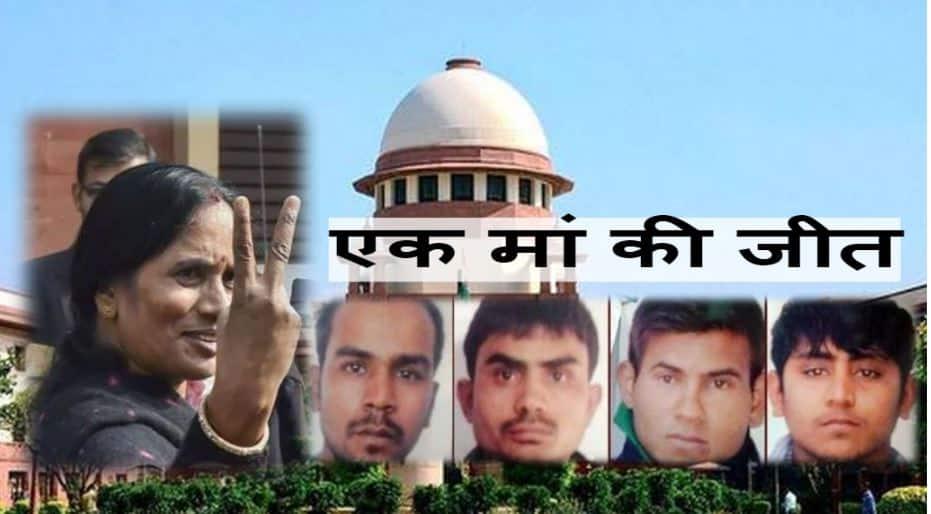 #NirbhayaNyayDivas: દોષિત અક્ષયનો મૃતદેહ લેવા તેના પરિવાર પાસે ખૂંટ્યા રૂપિયા...
