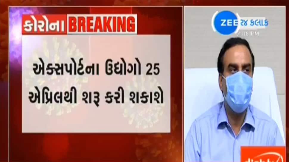 ગુજરાત સરકારનો મહત્વનો નિર્ણય, એક્સપોર્ટના ઉદ્યોગો 25 એપ્રિલથી શરૂ કરી શકાશે