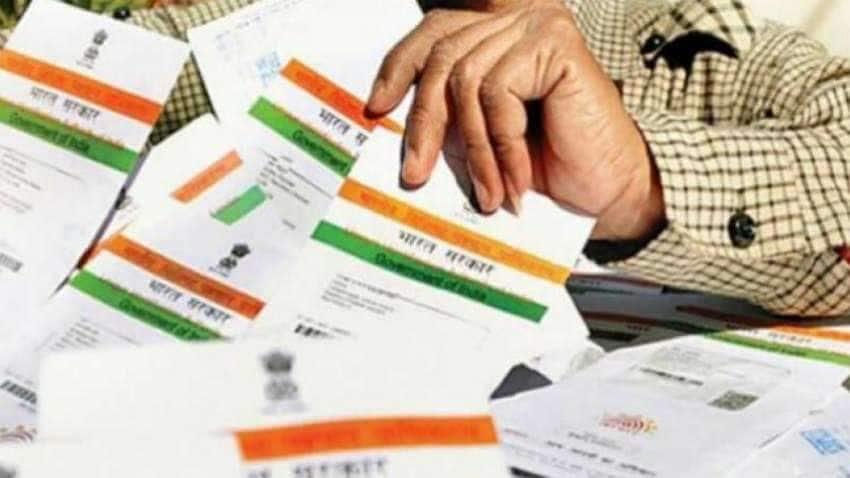 ખોવાઇ ગયું છે તમારું Aadhaar Card તો આ રીતે સરળતાથી મળશે રિપ્રિંટેંડ આધાર
