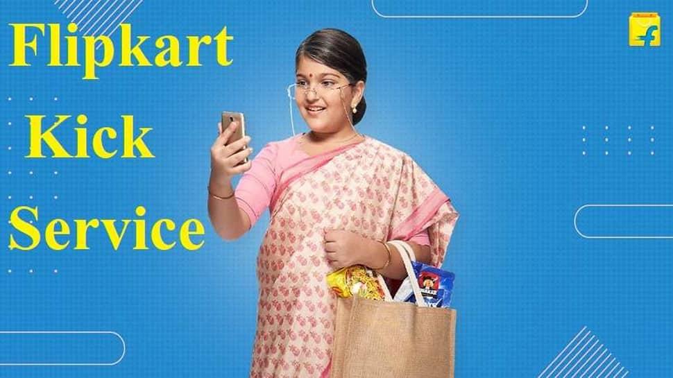 ફક્ત 90 મિનિટમાં તમારા ઘરે સામાન પહોંચાડશે Flipkart, નવી સર્વિસની જાહેરાત