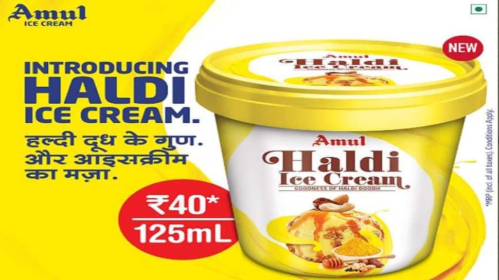 હળદર દૂધ બાદ હવે Amul લાવ્યું 'હલ્દી આઇસક્રીમ', જાણો કીંમત અને ફાયદા