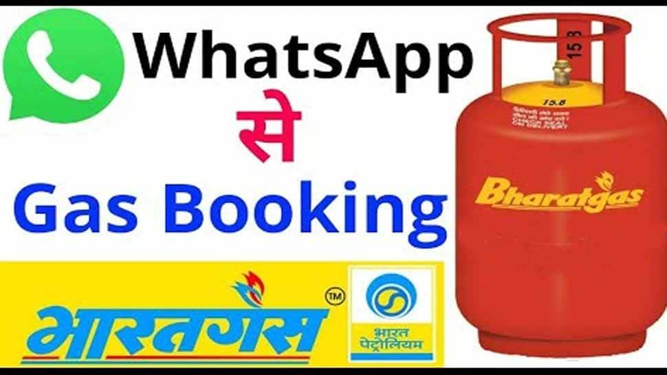 હવે WhatsAppથી પણ થઈ શકે છે સિલિન્ડર બુક, BPCLએ શરૂ કરી સર્વિસ