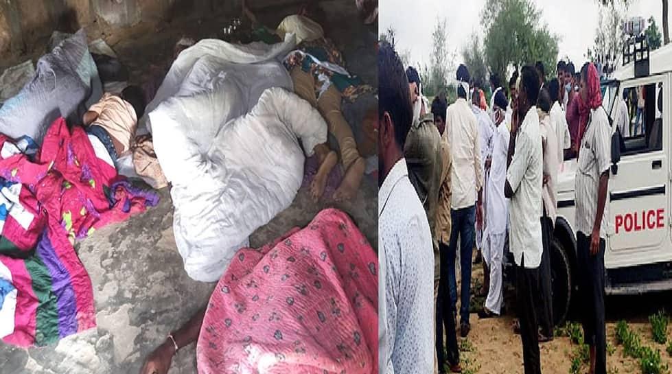 જોધપુર: એકસાથે મળી આવેલા 11 શરણાર્થીઓના મૃતદેહ મામલે ચોંકાવનારો ખુલાસો