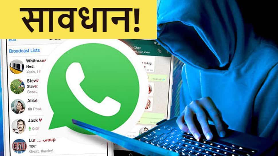 SBI એ જાહેર કર્યું એલર્ટ, Whatsapp દ્વારા પણ ખાલી શઇ શકે છે તમારું બેન્ક એકાઉન્ટ