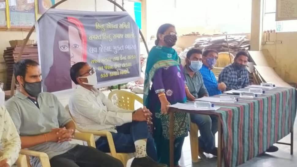 ગુજરાતમાં લવ જેહાદ અંગે કડક કાયદો લાવવા માટે વિવિધ હિંદુ અગ્રણીઓની માંગ