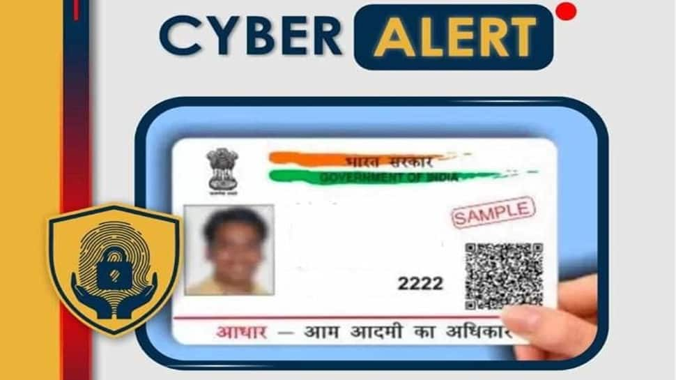 If you get a call for registration of Corona vaccine, beware of giving Aadhar card number