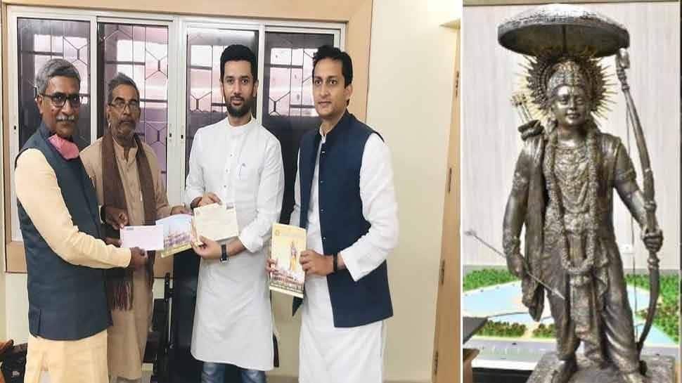 Bihar: ચિરાગ પાસવાને પોતાને ગણાવ્યા શબરીના વંશજ, રામ મંદિર માટે આપ્યા આટલા રૂપિયા