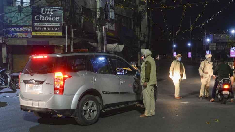 Punjab: કોરોનાના વધતા જતા કેસ વચ્ચે તમામ સ્કૂલ બંધ, 8 જિલ્લામાં લાગ્યો Night Curfew