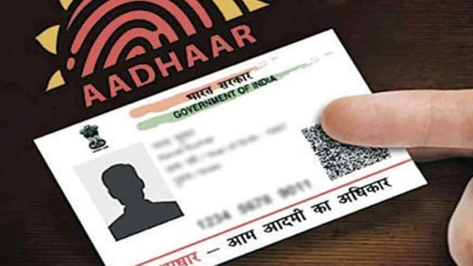 Aadhaar Card ની હવે આ કામ માટે જરૂર નહીં, સરકારની મોટી જાહેરાત