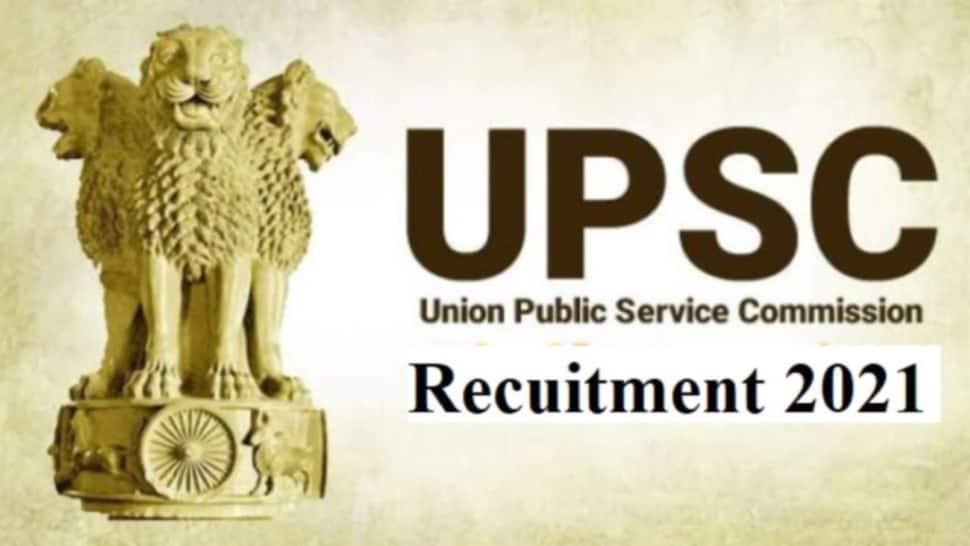 UPSC Recruitment 2021: સ્વાસ્થ્ય મંત્રાલયમાં વગર પરીક્ષાએ નોકરીની તક! માત્ર જોઇએ છે આ ક્વોલિફિકેશન
