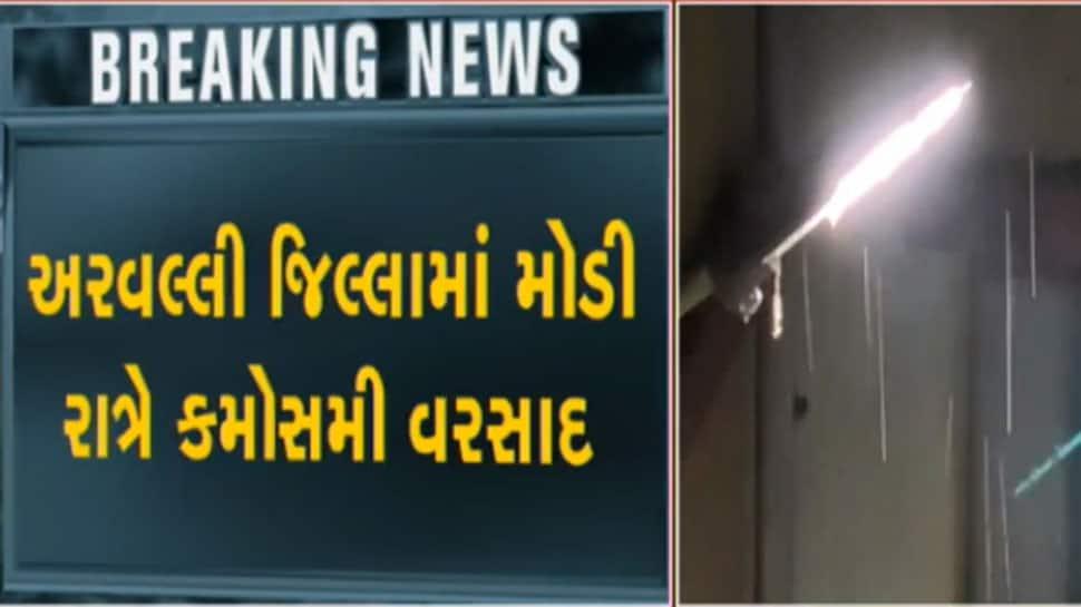 ભરઉનાળે ગુજરાતમાં વરસાદી માહોલ : ભાવનગરમાં વીજળીના કડાકા સાથે વરસાદ પડ્યો, મોડાસામાં પવનથી ખેતરમાં આગ