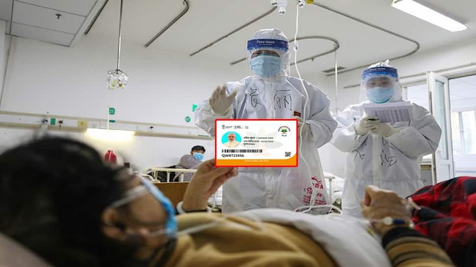 હવે કોરોના દર્દીઓ આયુષ્માન કાર્ડ અને માં કાર્ડ દ્વારા પ્રાઇવેટ હોસ્પિટલમાં ફ્રી સારવાર લઇ શકશે