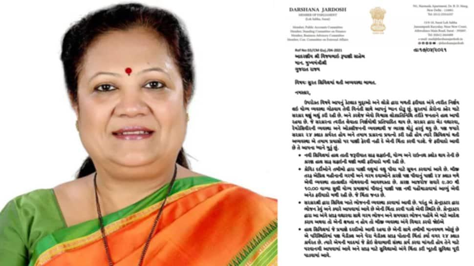 Surat: કોવિડ હોસ્પિટલમાંથી મળી અનેક ફરિયાદ, સાંસદ દર્શના જરદોશનો મુખ્યમંત્રીને પત્ર