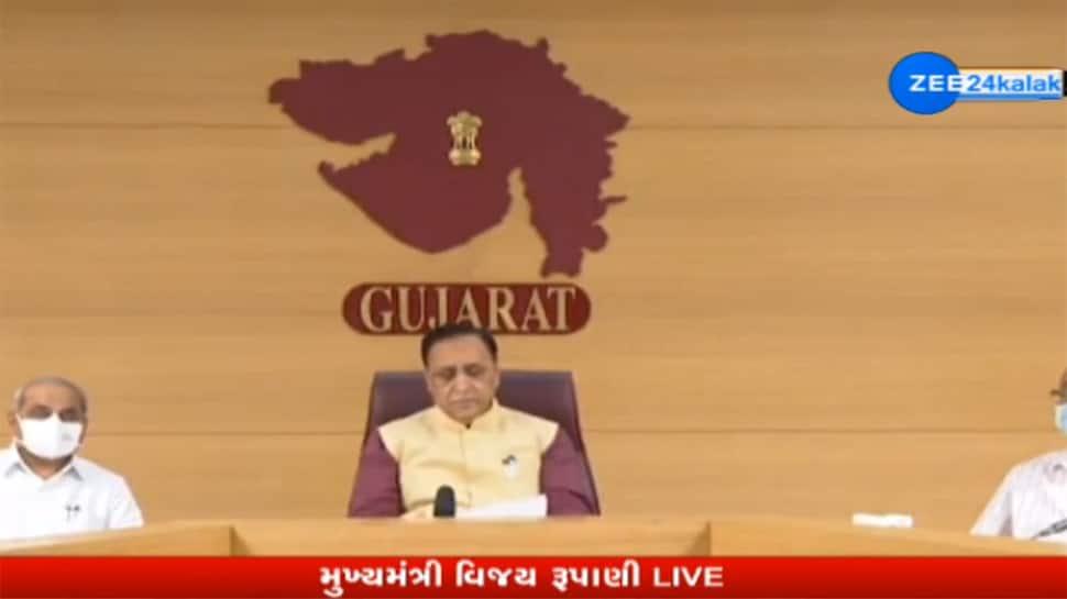 PM મોદી બાદ ગુજરાતનાં CM LIVE, પગાર વધારા સહિત અનેક મહત્વની જાહેરાતો