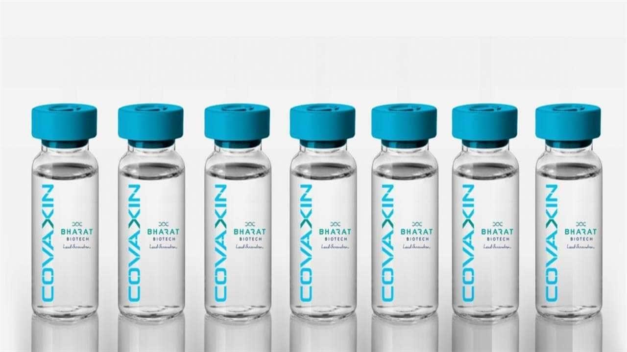 Bharat Biotech Co-Vaxin: ભારત બાયોટેકનો દાવો, હળવાથી ગંભીર કોરોના સંક્રમણમાં 78% સુધી અસરકારક છે કોવૈક્સીન