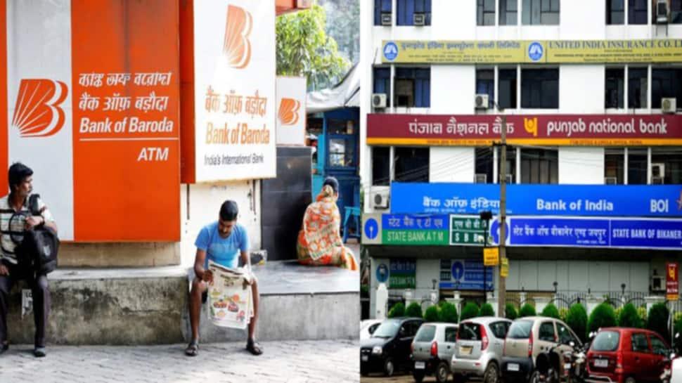Mega Merger: ભારતમાં હવે માત્ર 12 સરકારી બેંક, 2118 શાખાઓ અસ્તિત્વમાં નથી; RTI નો ખુલાસો
