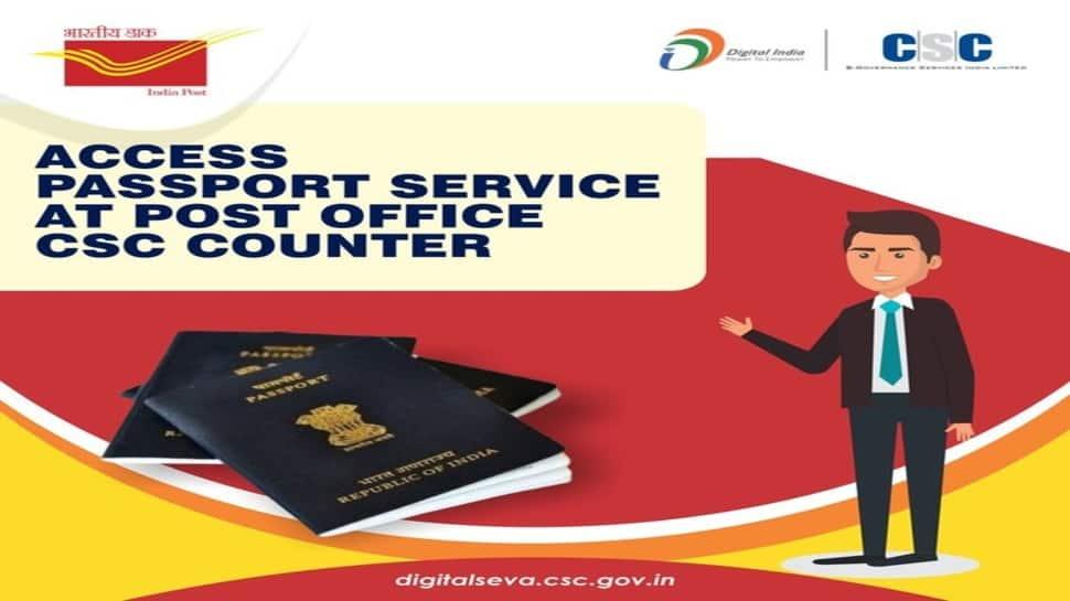 Passport કઢાવવા માટે હવે નહીં ખાવા પડે ધક્કા, નજીકનીPost Office માં જ પતી જશે કામ! માત્ર આટલું કરો