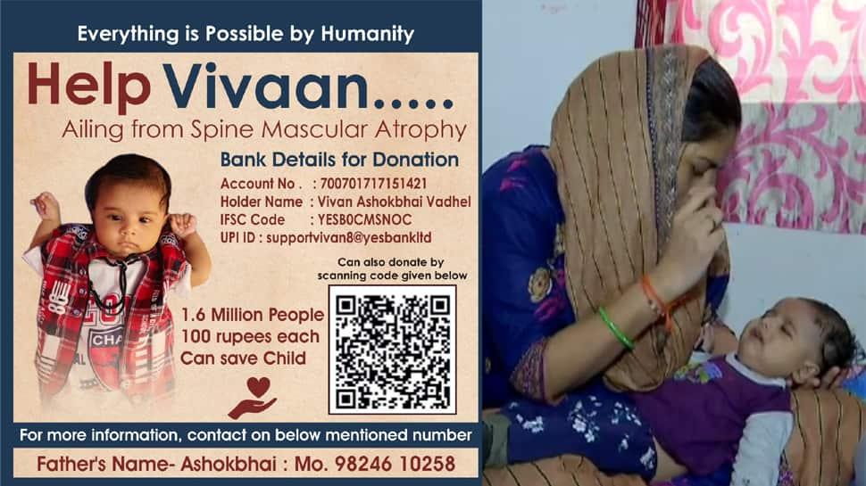 AHMEDABAD: ધૈર્યરાજ જેવી જ ગંભીર બિમારીથી પીડાઇ છે આ બાળક, નાગરિકોને કરી મદદની અપીલ