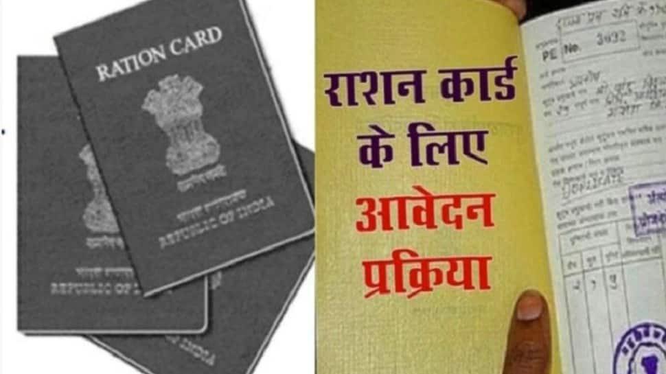 Ration Card: રાશન કાર્ડને લગતી કેટલીક સેવાઓ મળી રહી છે ઓનલાઈન, ફટાફટ જાણો શું છે પ્રક્રિયા