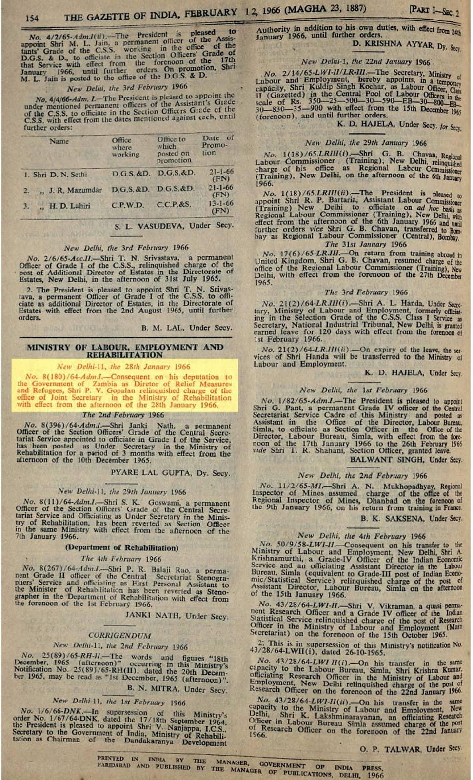 પી.વી ગોપાલન સંબંધિત નોટિફિકેશ