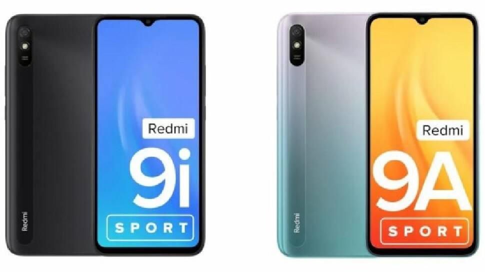 રેડમીનો ધમાકો, ભારતીય બજારમાં લોન્ચ કર્યા  Redmi 9i Sport અને 9A Sport સ્માર્ટફોન, જાણો કિંમત અને ખાસિયત