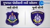 ગુજરાત પોલીસને મળી નવી ઓળખઃ નવો ધ્વજ, નવો લોગો અને એન્થમ વધારશે શાન