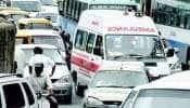 અમદાવાદમાં ક્યારે પણ ટ્રાફીકનાં કારણે નહી જાય જીવ, Ambulance માટે અનોખી સુવિધા