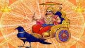 Daily Horoscope 17 April 2021: દરેક રાશિના જાતકો માટે કેવો રહેશે દિવસ...વાંચો આજનું રાશિફળ