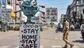 કેરલમાં કોરોનાની તોફાની ગતિ, 24 કલાકમાં 42 હજાર કેસ, સરકારે કરી સંપૂર્ણ લૉકડાઉનની જાહેરાત