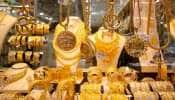 Gold Price Today: સોનાના ભાવમાં તેજી, ચાંદીની ચમક વધી, જાણો નવી કિંમત