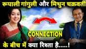 Mithunસાથે રોમાન્સ કરી ચૂકી છે 'અનુપમા' નીRupali, હવે તેની જ વહુની બની ગઈ છે 'સૌતન'