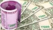 7th Pay Commission: DA મુદ્દે વધુ એક સારા સમાચાર! પગારમાં થશે ધરખમ વધારો, જાણો કેવી રીતે