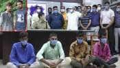 છોટાઉદેપુરમાં ટીમલી લોહીયાળ બની, એક સ્ટેપ જેવી સામાન્ય બાબતે બે યુવાનોની હત્યા