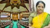 ગુજરાત વિધાનસભામાં આજથી ચોમાસું સત્રનો પ્રારંભ, ગૃહને મળ્યા પ્રથમ મહિલા સ્પિકર
