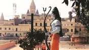 અયોધ્યા જનારા આદિવાસી શ્રદ્ધાળુઓને ગુજરાત સરકાર આપશે 5 હજાર રૂપિયા