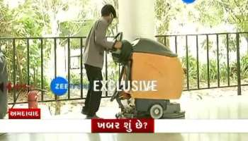 Exclusive News: Hospitals full in Ahmedabad, preparations for alternative arrangements for corona patients