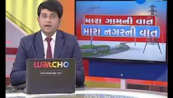 Government's affidavit in the Suo Moto case in the Gujarat High Court