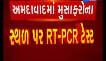 RT-PCR test at passenger place in Ahmedabad
